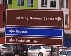 Tickets, once booked online, canbe collected from Mersing Harbour Centre